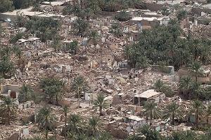 زلزله سال 82 بم