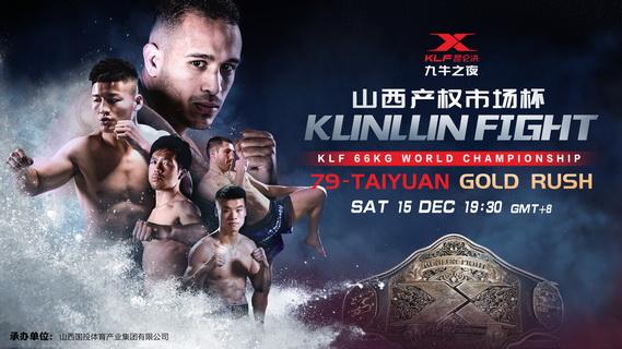 دانلود مسابقات کیک بوکسینگ   Kunlun Fight 79 Taiyuan