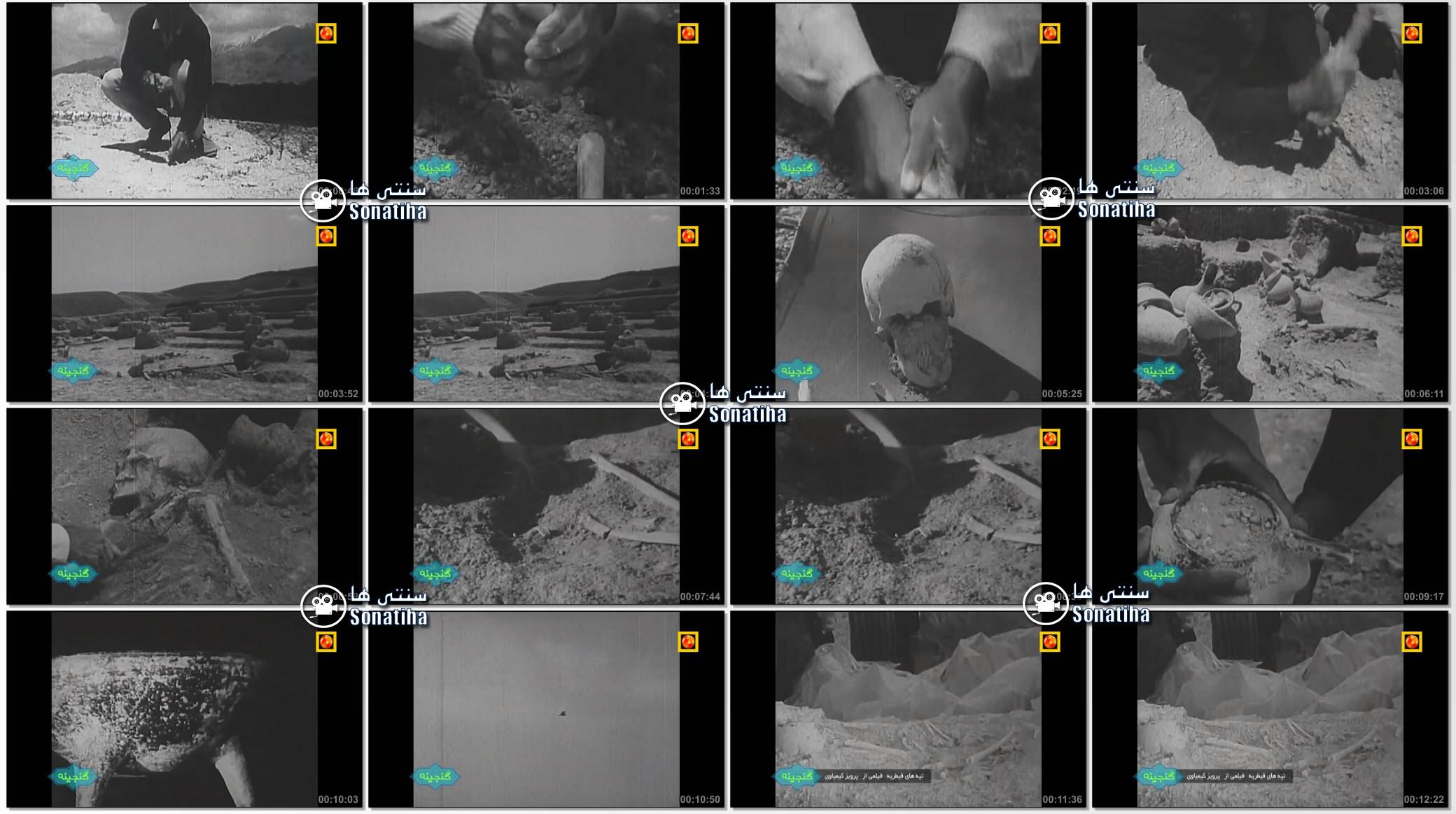 دانلود فیلم مستند تپه های قیطریه