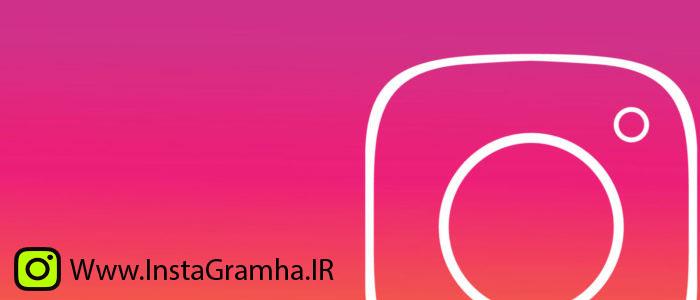 چگونه می توانم عکس ها و فیلم ها را با استفاده از اینستاگرام در وبسایت مشاهده کنم؟