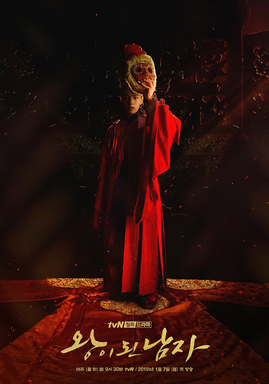[تصویر:  The_Crowned_Clown_Poster1.jpg]