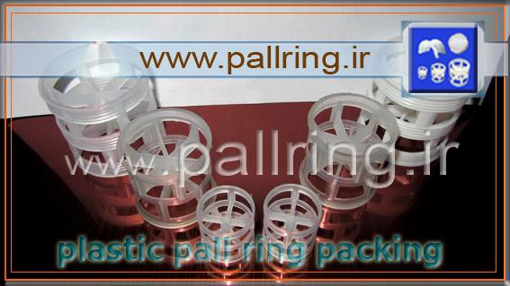 پکینگ پال رینگ ( اسپلش مدیا ) - رندوم پکینگ پلاستیکی