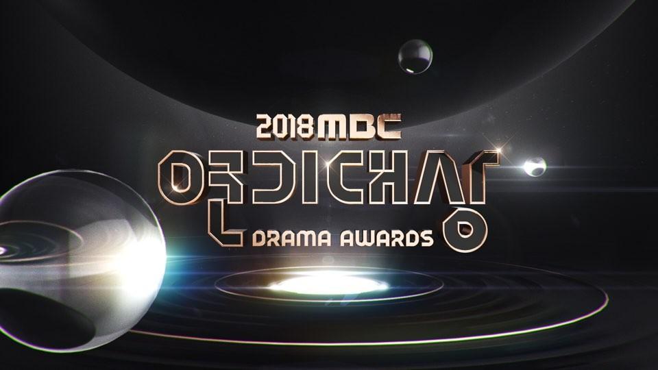 [تصویر:  2018_MBC_Drama_Awards_p1.jpg]