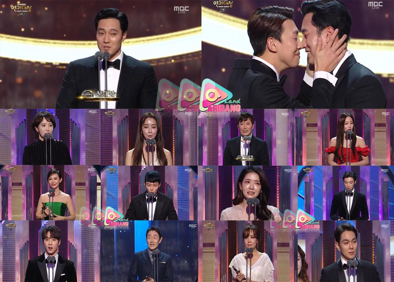 ║ دانلود مراسم MBC Drama Awards 2018 ║ - نسخهی قابل چاپ