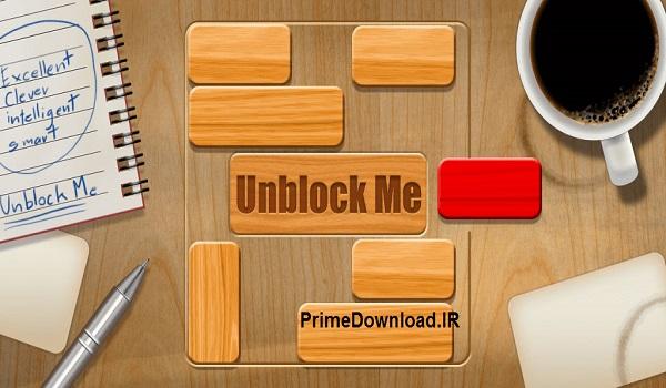 دانلود Unblock Me Premium 1.6.0.8 - بازی فکری اعتیادآور