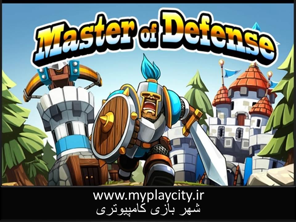 دانلود بازی Master Of Defense برای کامپیوتر