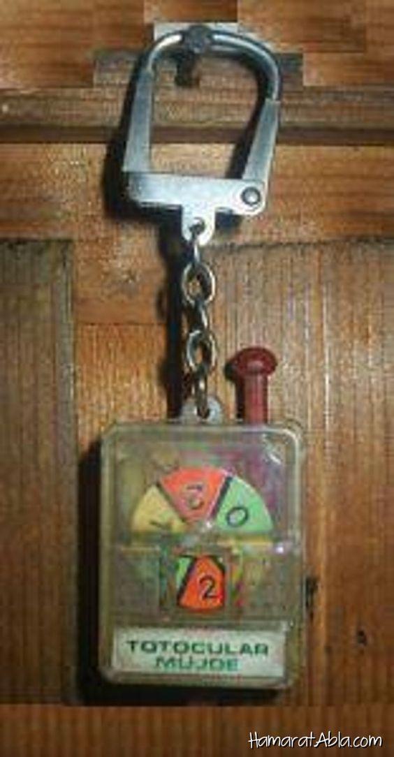 دسته کلید های قدیمی