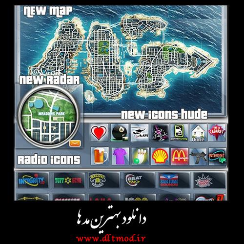 دانلود مد نقشه جدید برای بازی GTA IV
