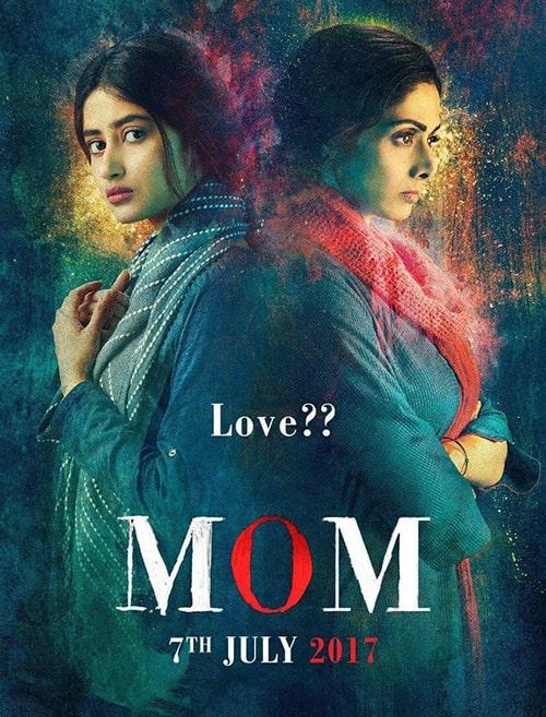 فیلم هندی مامان