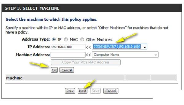 روش های بستن و فیلتر کردن دسترسی به یک سایت ، تلگرام ، اسنپ چت ، واتس آپ و اینستاگرام در مودم