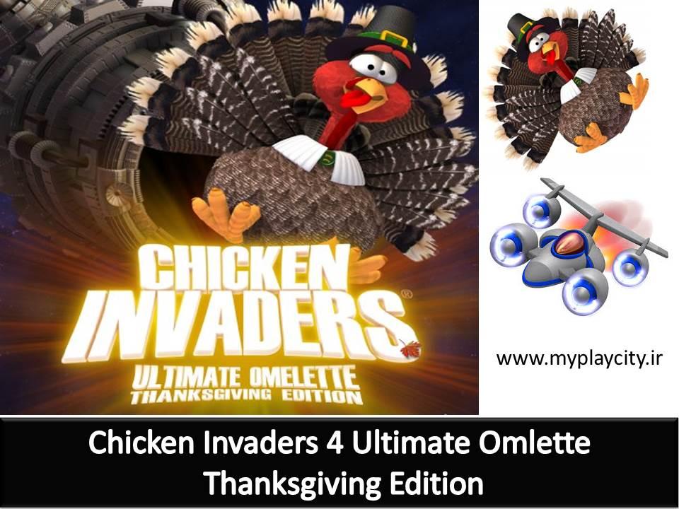 دانلود بازی Chicken Invaders 4 Thanksgiving Edition برای کامپیوتر