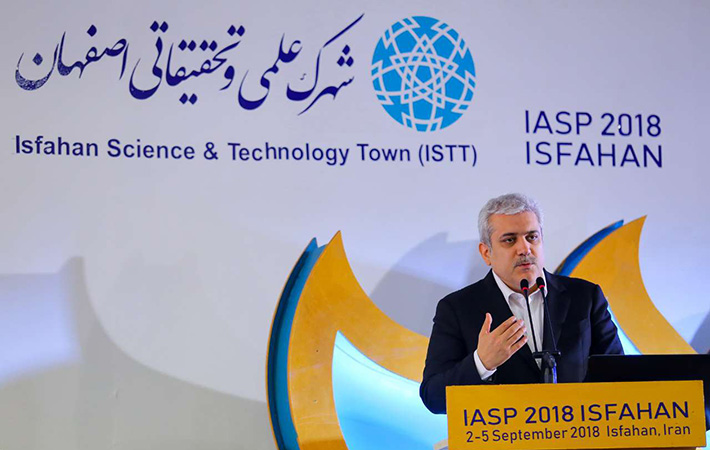 معاون علمی و فناوری