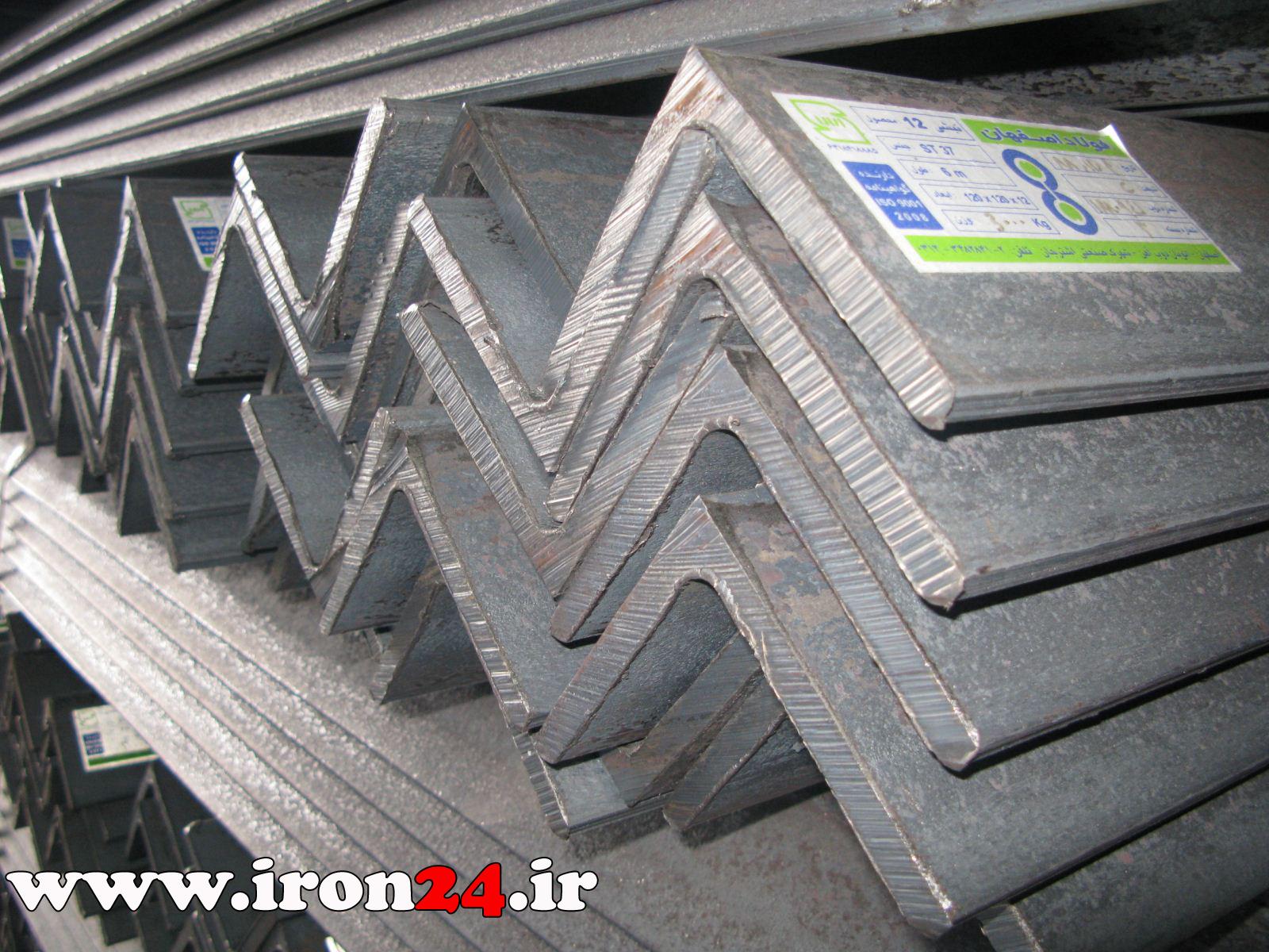 نبشی فولاد