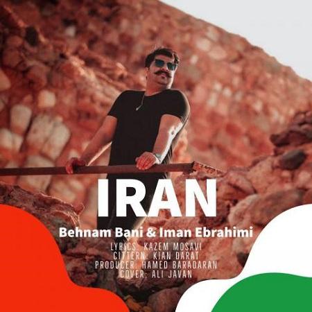 دانلود آهنگ بهنام بانی و ایمان ابراهیمی ایران