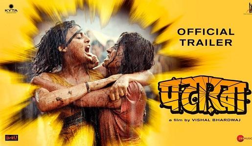 خرید فیلم هندی pataakha 2018