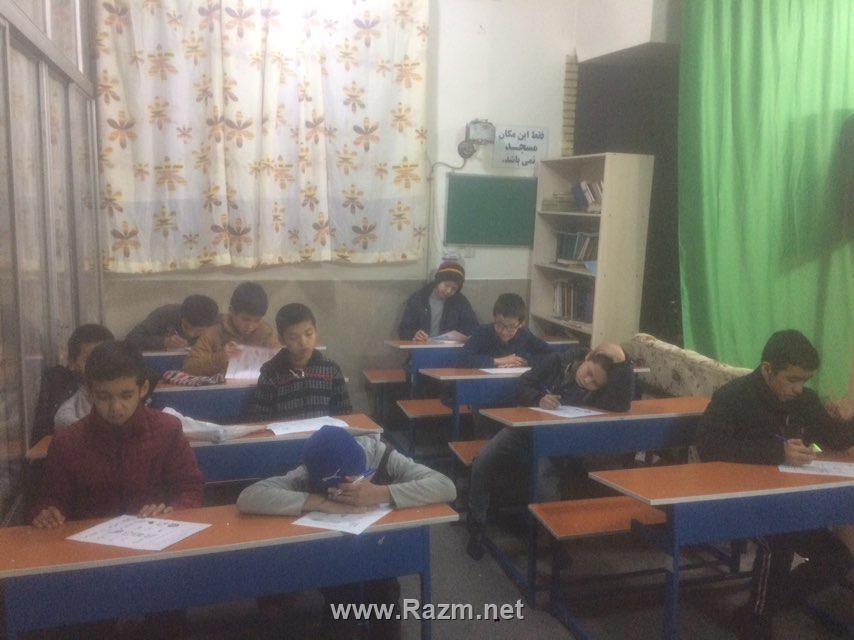 کلاس فوق برنامه زبان انگلیسی - ترم پاییز 97