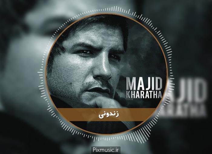 دانلود آهنگ زندونی از مجید خراطها
