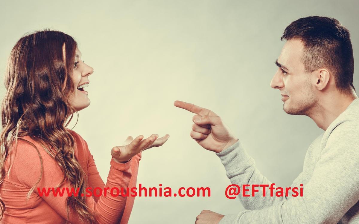 ای اف تی چگونه با خواستگار خود حرف بزنیم