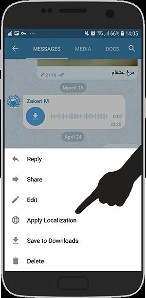 دانلود Telegram X Farsi نسخه جدید تلگرام ایکس فارسی