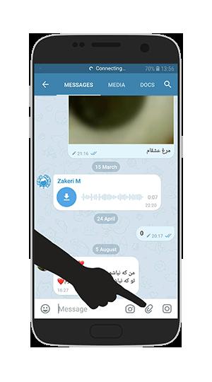 Telegram X Farsi