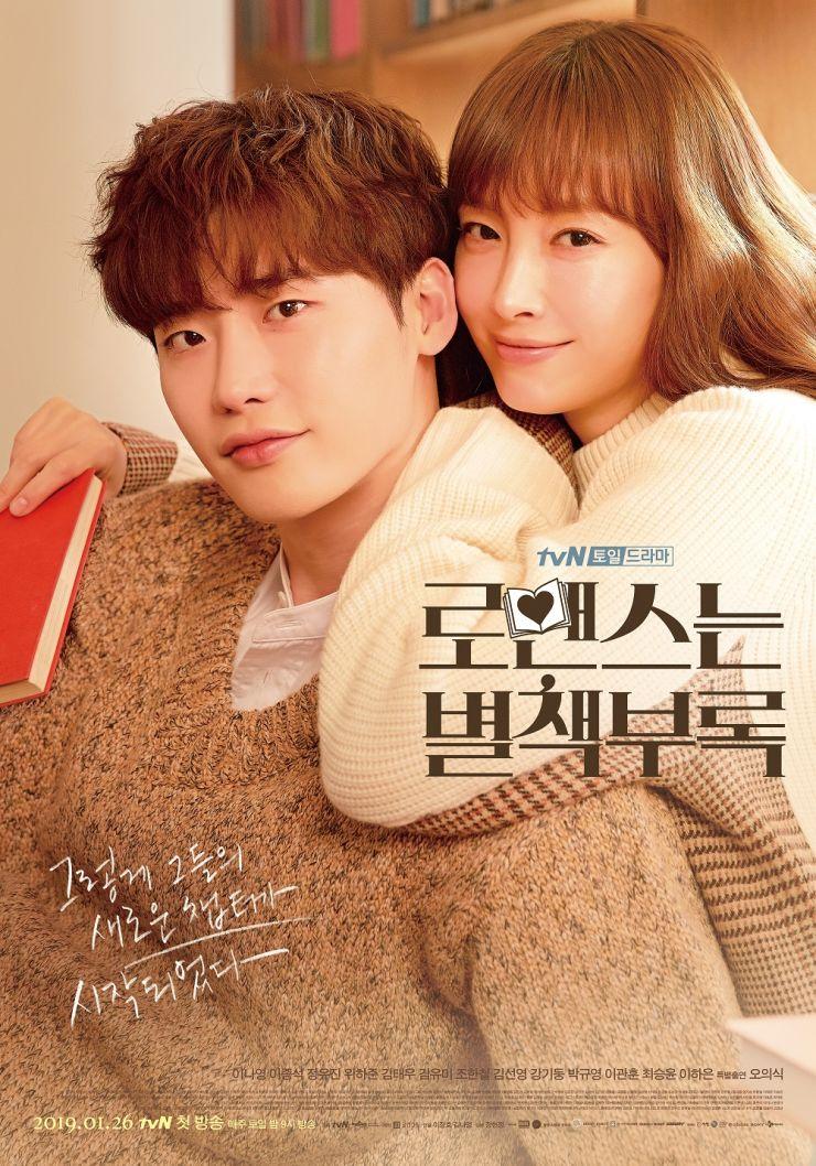 [تصویر:  Romance_Is_a_Bonus_Book_Poster3.jpg]