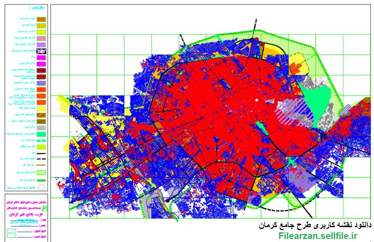نقشه کاربری اراضی کرمان