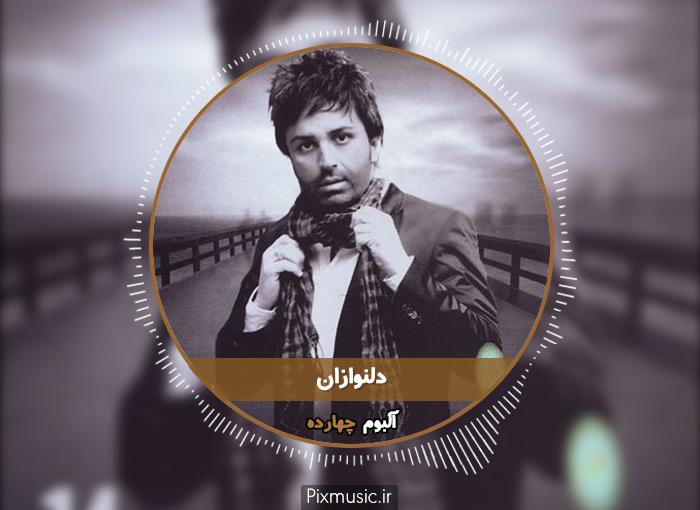 دانلود آلبوم 14 از علی لهراسبی