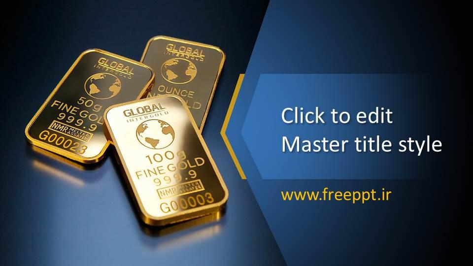 قالب پاورپوینت قیمت طلای جهانی