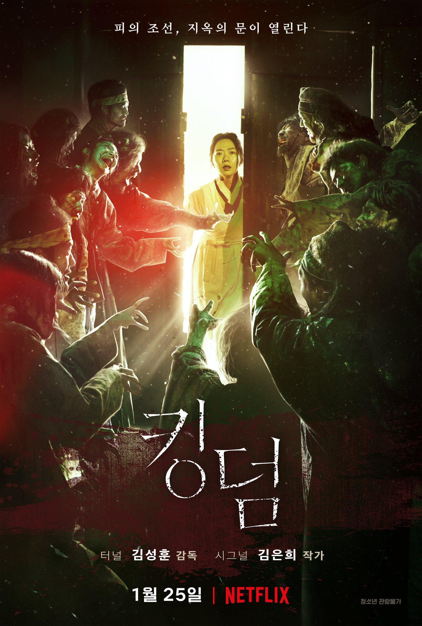 [تصویر:  Kingdom_Poster3.jpg]