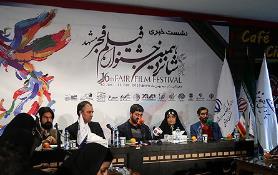 نخستین نشست خبری جشنواره شانزدهم