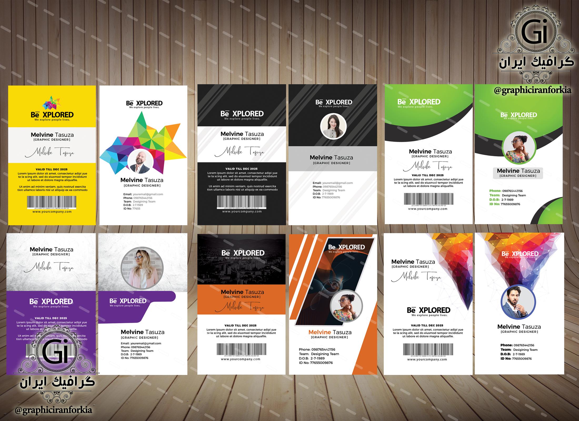10 عدد کارت شناسایی (آیدی کارت)  (3) – PSD – فتوشاپ