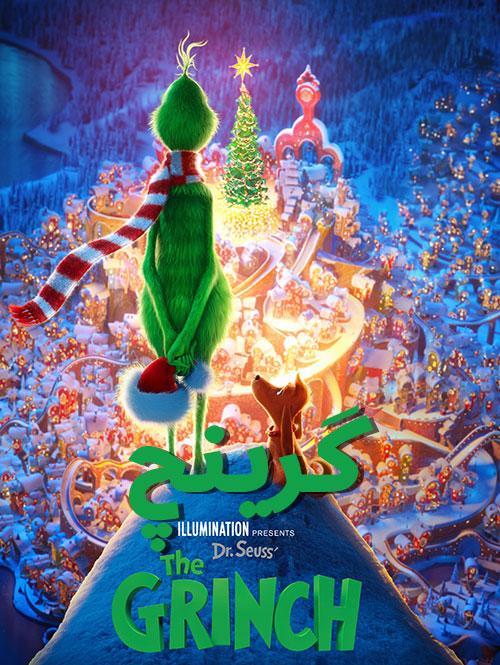 دانلود رایگان انیمیشن سینمایی گرینچ The Grinch 2018 WEB-DL