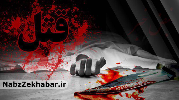 قتل ۲ خواهر جوان در سنندج