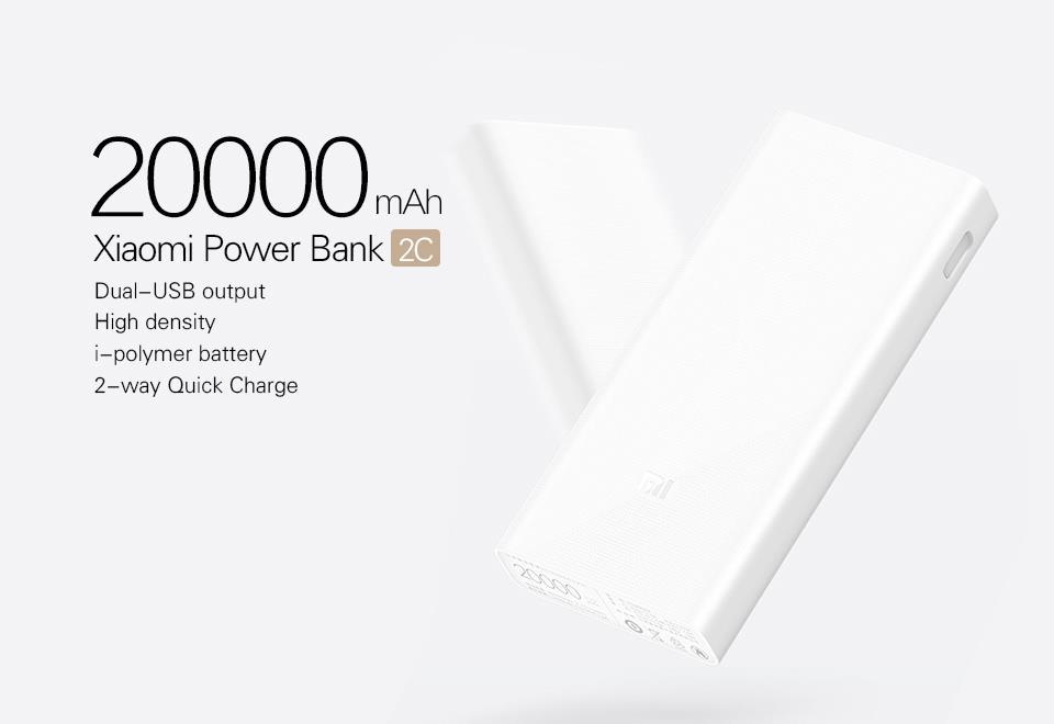 xiaomi mi powerbank 2c 20000mah powerbank xiaomi mi powerbank 2c 20000mah powerbank Xiaomi Mi PowerBank 2C 20000mAh PowerBank Xiaomi Mi Power Bank 2C 20000mAh Power Bank