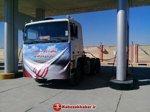 اولین کامیون دوگانه سوز در ایران رونمایی شد