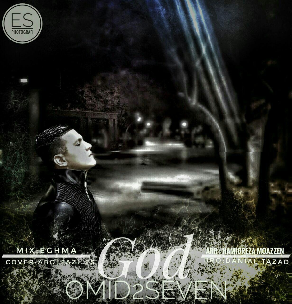 آهنگ جدید God از Omid 2 Seven