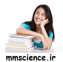 درس خواندن برای آزمون آزمایشی