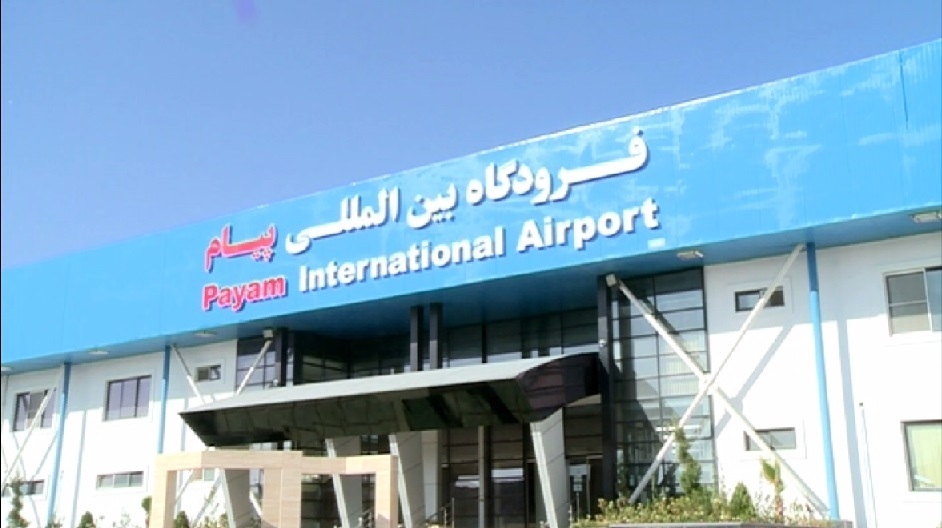 فرودگاه بین المللی پیام