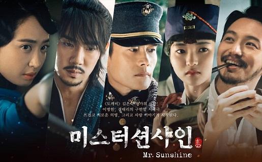 خرید سریال کره ای Mr. Sunshine