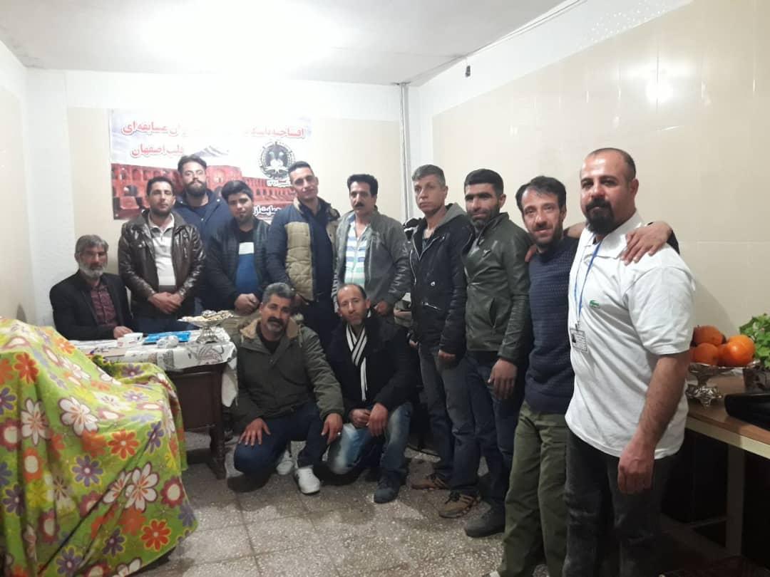 باشگاه کبوتران مسابقه ایی قلب اصفهان