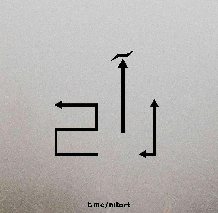 آلبوم جدید M.Tort به نام راه
