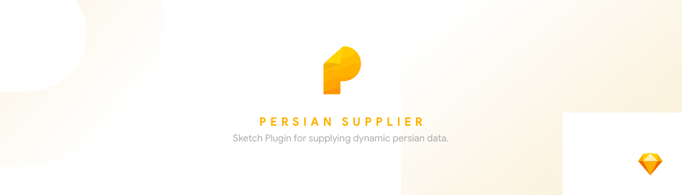 Persian Supplier
