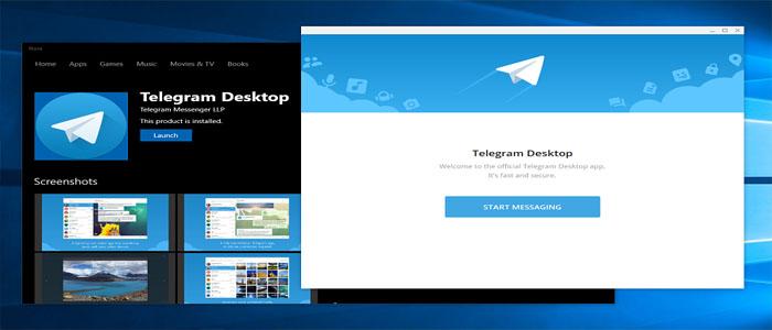 دانلود تلگرام Telegram Desktop برای کامپیوتر و ویندوز
