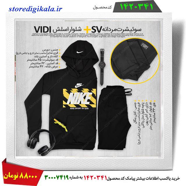 سوئيشرت مدل SV+شلوار مدل VIDI