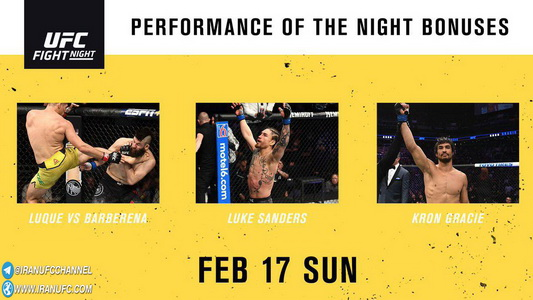 نتایج رویداد :UFC on ESPN 1: Ngannou vs. Velasquez