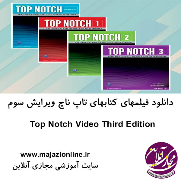 http://s8.picofile.com/file/8352818618/Top_Notch_Video_Third_Edition.jpg