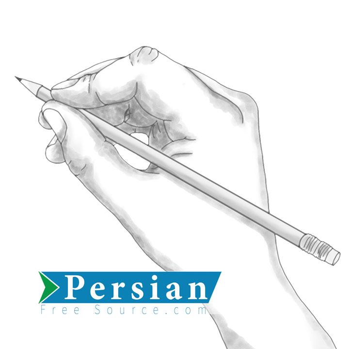 دانلود فایل دست در حالت طراحی با مداد