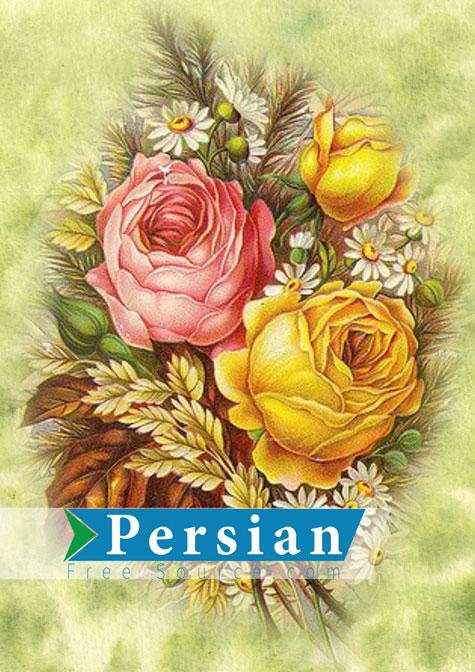 دانلود فایل با کیفیت نقاشی زیبای گل های رز و بابونه