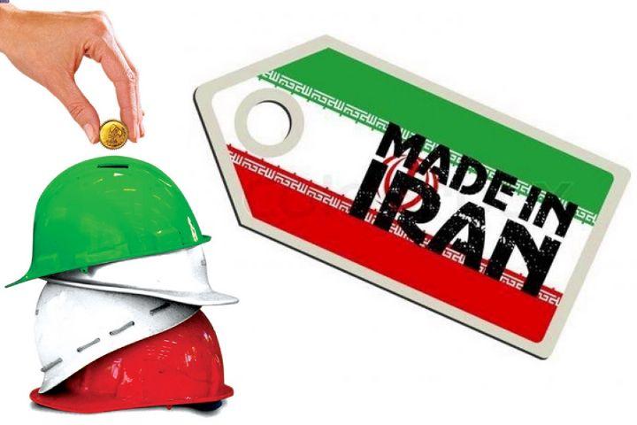 چرا نسخه اقتصاد مقاومتی کارآمدترین الگو برای اقتصاد ایران است؟
