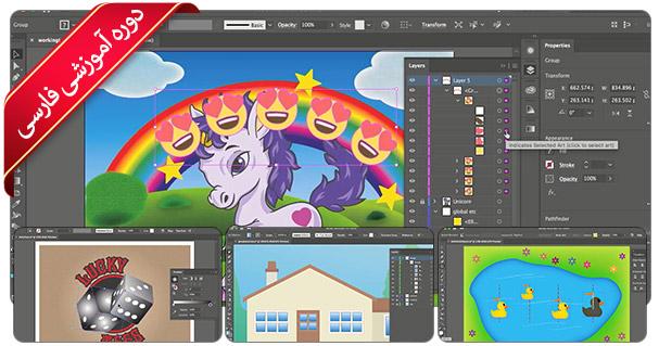 صفر تا صد آموزش ایلاستراتور صفر تا صد آموزش ایلاستراتور Illustrator CC  DB B2 DB B0 DB B1 DB B9 Essential Training3